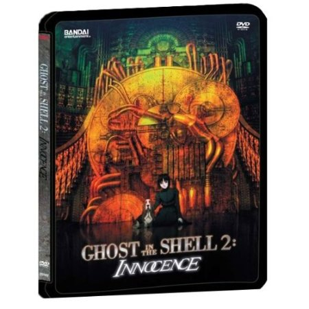 ghost in the shell 2 dvd